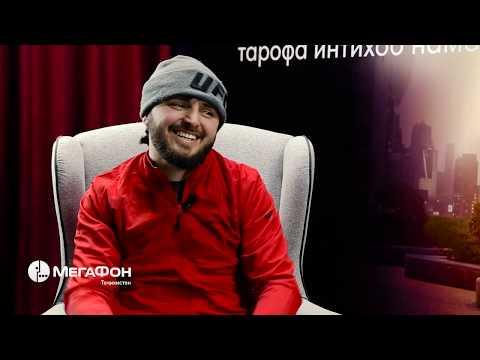 Imshab LIVE бо УСМОН (Tojikonshow) ANONS