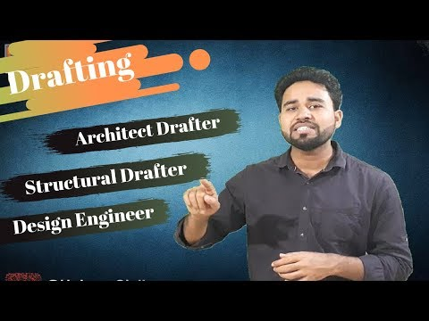 Best Way To Get A Job In Design Engineer ||By- Akash Pandey|| Latest Job |
