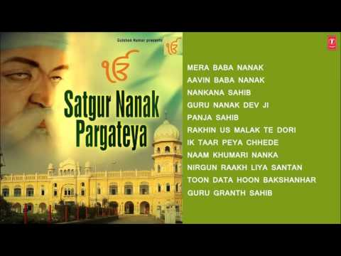 Satguru Nanak Pargateya, Best Gurunanak Bhajans Punjabi I Full Audio Songs Juke Box