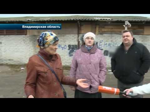 Объявления Гей Владимир - Регионы