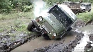 Off road Extreme 4x4 UAZ vs Lada Niva Mudding Deep 2017 Comp