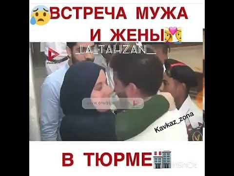 lesbiyanki-rabinya-v-tyurme