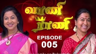 Vaani Rani - Episode 005, 25/01/13