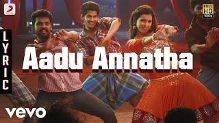 Kaaval - Aadu Annatha Lyric | Vimal, G.V. Prakash Kumar
