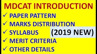 MDCAT introduction | MCAT | Everything about MDCAT: 2019(NEW)