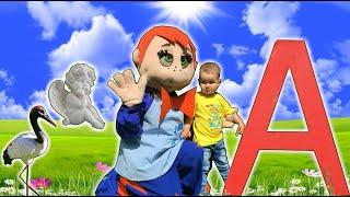 Видео для детей. Учим алфавит. Буква А.  Алфавит для детей