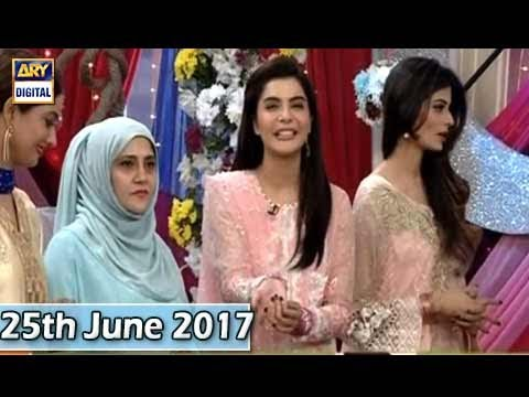 Good Evening Pakistan - Chaand Raat Special - 25th June 2017 - ARY Digital Show