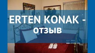 ERTEN KONAK 3* Турция Стамбул отзывы – отель ЕРТЕН КОНАК 3* Стамбул отзывы видео