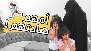 حمده وخواتها جابو العيد مع امهم ! شوفوا وش صار ههههههه