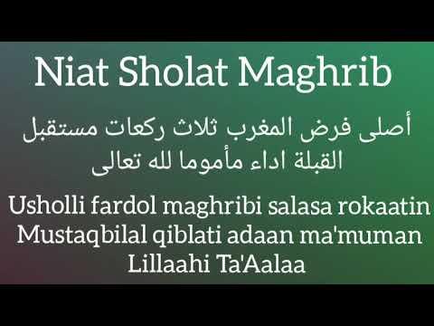 Niat Sholat Maghrib Imam Dan Ma Mum Youtube