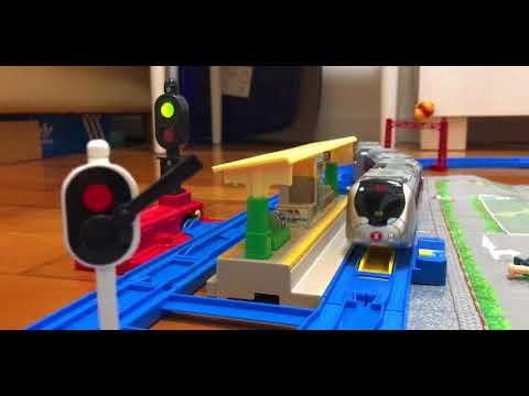 Plarail —MTR