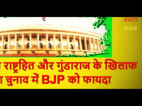PM MODI WILL AGAIN CROWNED AS PRIME MINISTER IN 2019 LOKSABHA