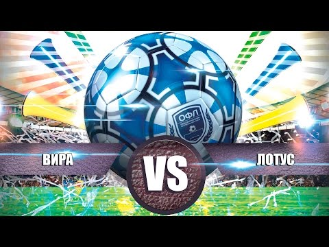 Программа ProfiBet Footboll