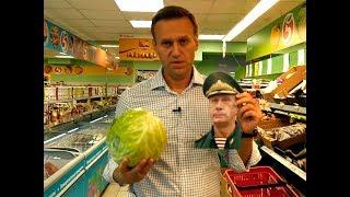 Как Навальному велели удалить ролик с Золотовым и извиниться