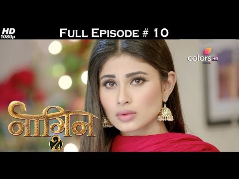 Naagin 2 - Full Episode 10 - With English Subtitles