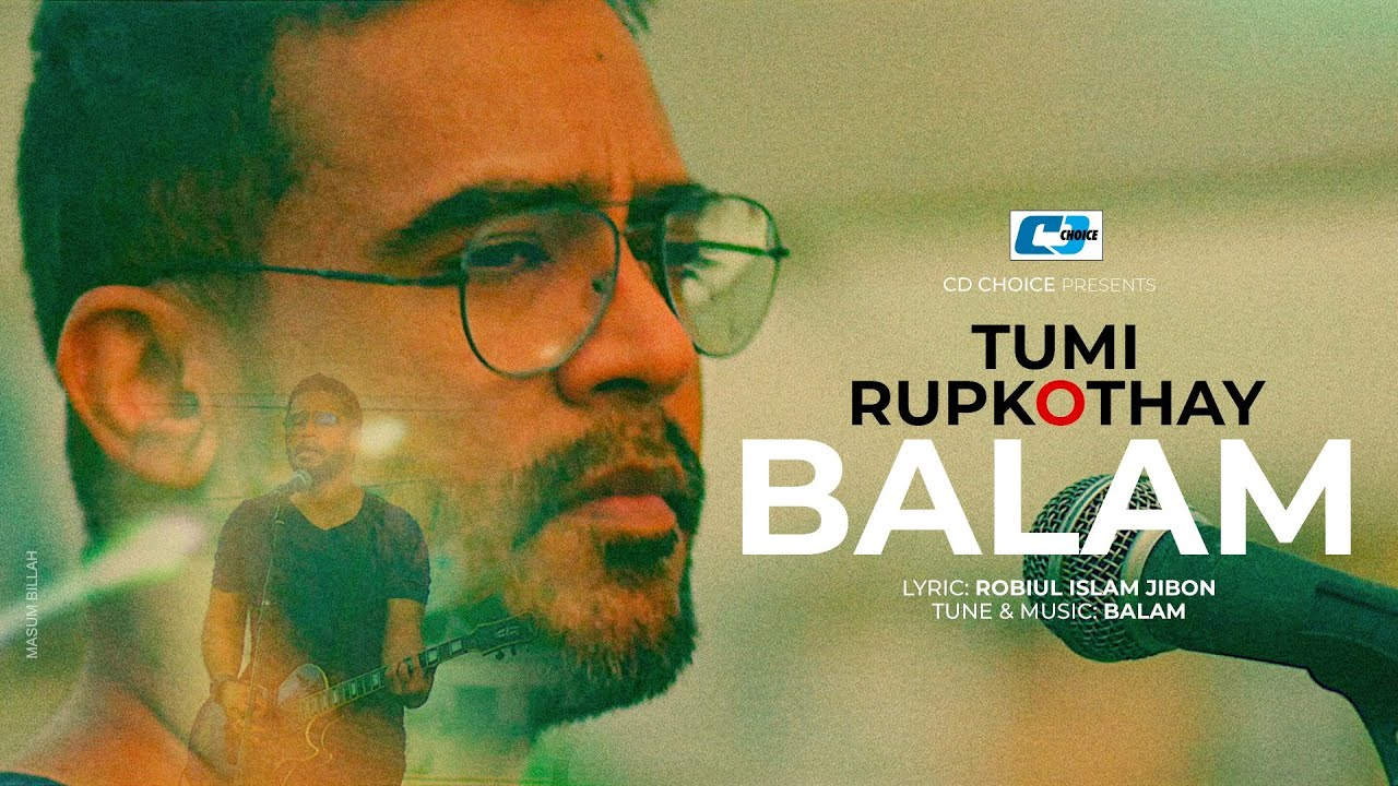 Tumi Rupkothay | তুমি রূপকথায় | Balam | Jibon | Official Music Video | Bangla New EiD Song 2020