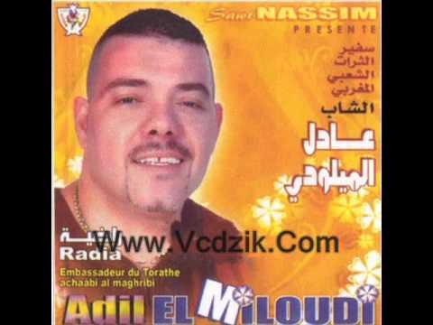 MP3 TÉLÉCHARGER FAYET MILOUDI 2009 ADIL KOLCHI