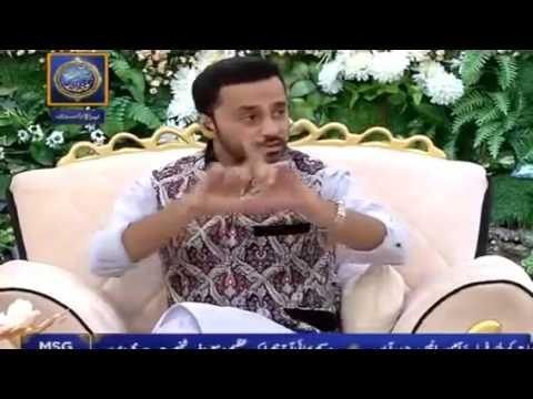 Waseem Badami Crying For Amjad Sabri In Shan E Ramzan Iftar Transmission