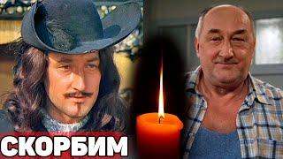ПЕЧАЛЬНЫЕ НОВОСТИ! Ушел из жизни любимый советский актер Борис Клюев