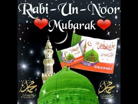 Nisar Teri Chehal Pehal Par Hazaroon Eid E Rabi Ul Awwal Marhaba Ya Mustafa