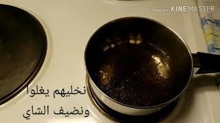 شاي بالحليب او الشاي باللبن كيتو