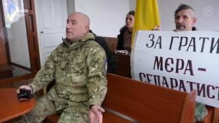 Журналистов и активистов не пустили на суд экс мэра Торецка
