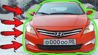 видео Hyundai для Китая