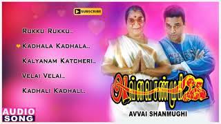 Avvai Shanmugi Tamil Movie Songs | Audio Jukebox | Kamal Haasan | Meena | Deva | Music Master