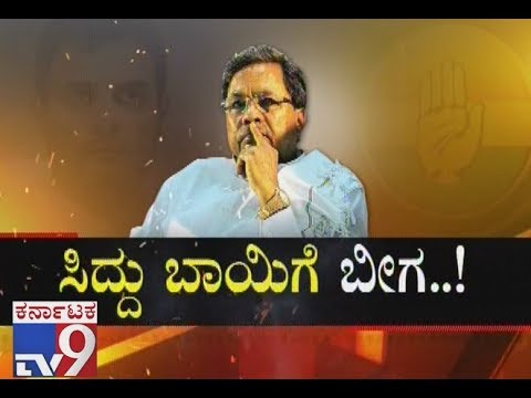 Congress High Commond orders CM Siddaramaiah to not to Give Controversial Statment