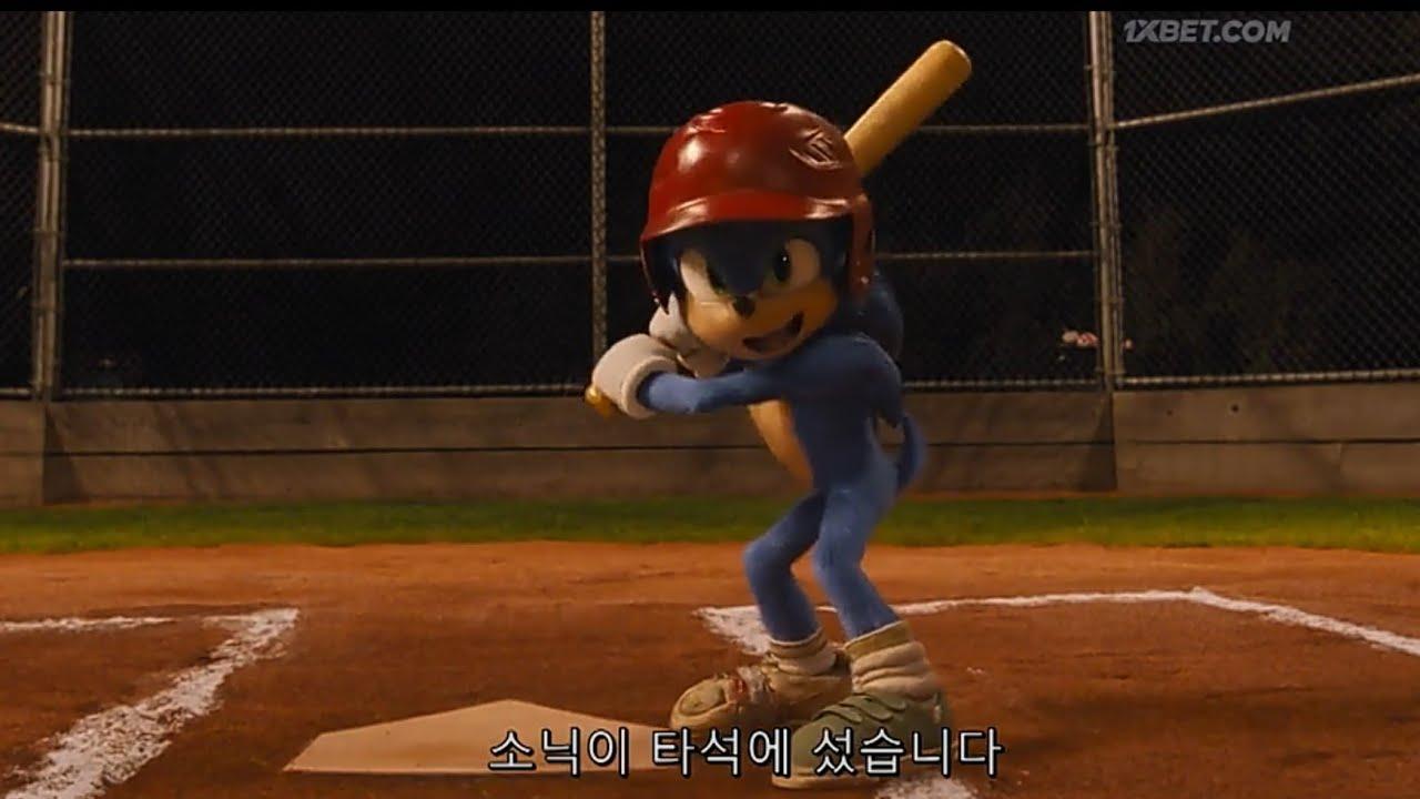 Download Sonic The Hedgehog Baseball Sean Hindi Dubbed
