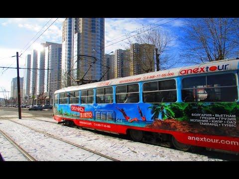 первый скорый трамвай Екатеринбурга Yekaterinburg city tram