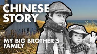 Lower Intermediate Chinese Chinese Listening Story HSK2 Listening Practice II.II
