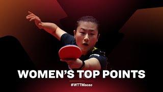 Лучшие розыгрыши женского турнира WTT Macao