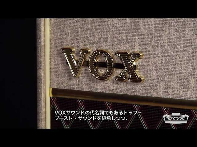 VOX AC4C1-BL/AC4C1-MINI-BL