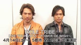 http://jsoulb.jp/ 2010年に華々しくデビューを飾り、デビューシングル...