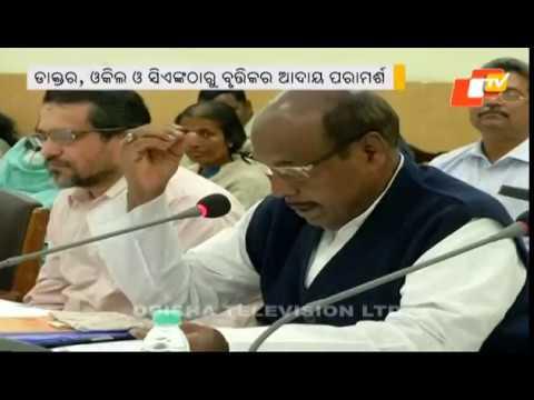 Odisha budget to focus on revenue generation