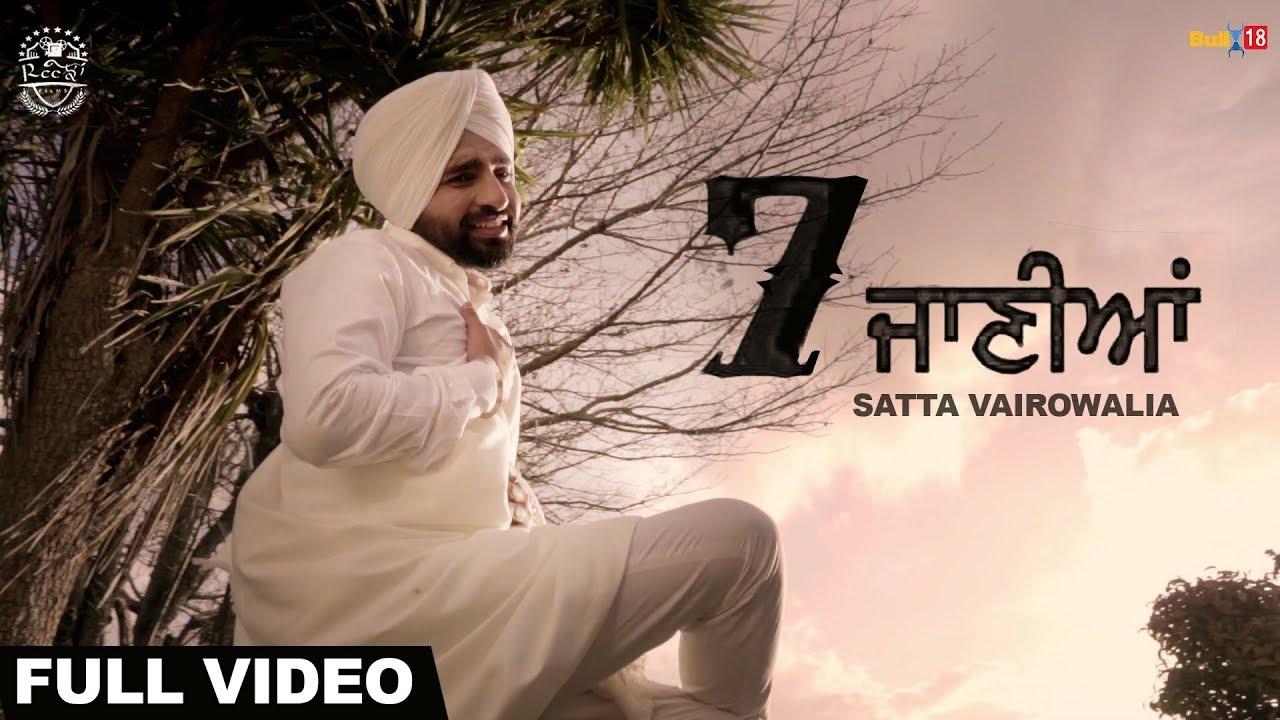 7 Jaaniya - Satta Vairowalia   Full Video   Reejhan Films