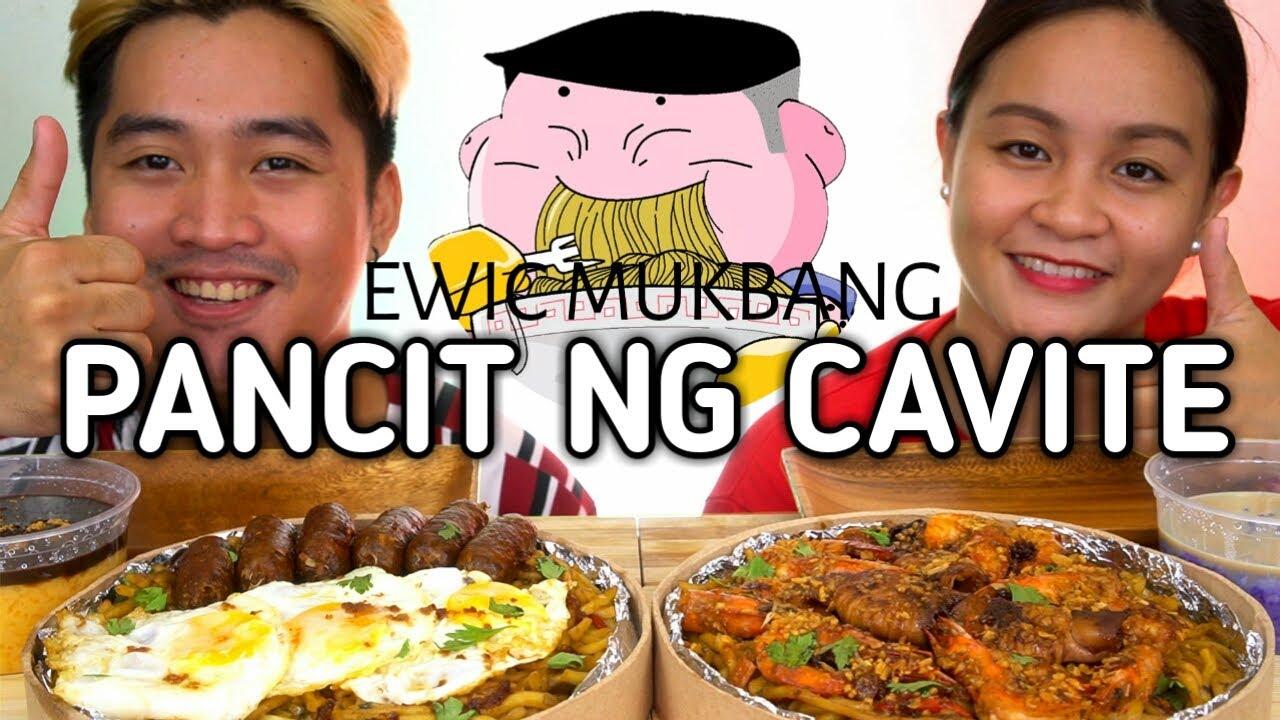 PANCIT NG CAVITE Mukbang By Kai / Filipino Food Mukbang / Mukbang Philippines / Pinoy Food Style