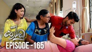 Thoodu | Episode 165 - (2019-10-04) | ITN Thumbnail