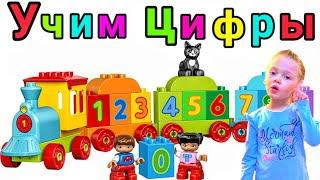 Обучение!!.Учим считать  цифры. Обучающая игра со стихами вместе с Дарьей Боо и паровозиком Плюсиком