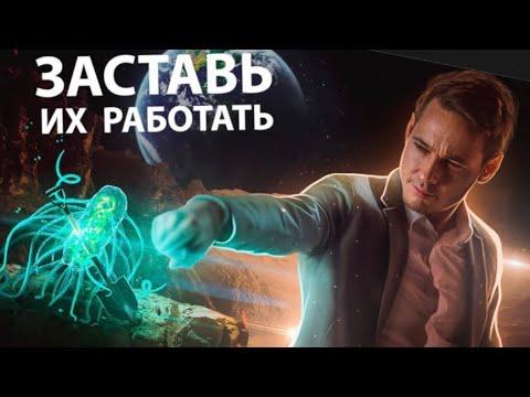 8 причин разводить БАКТЕРИИ | Иван Лозовой