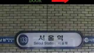 korean mad f bubbles seoul metro line no 1