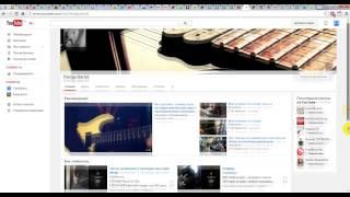 Добро пожаловать на мой канал, посвященный игре на гитаре!