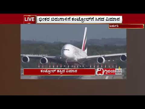 Emirates airlines emergency landing / wind speed / full hd / bulletin official