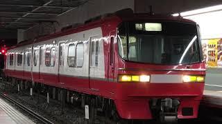 名鉄1800系リニューアル1808f(回送) 神宮前駅発車‼️