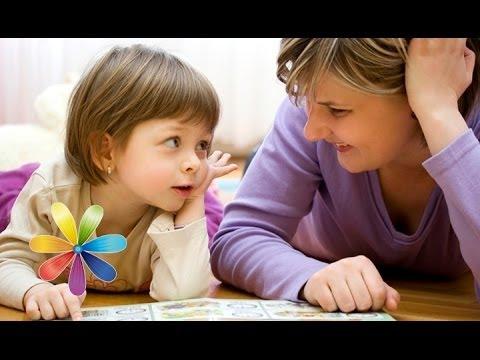 Как научить ребенка читать - Совет от Все буде добре - Выпуск 399 - 28.05.2014 - Все будет хорошо