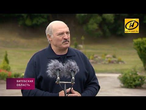 Александр Лукашенко посетил Копысь