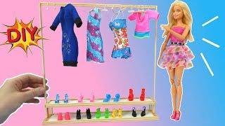 Как сделать ВЕШАЛКУ для кукольной одежды и обуви DIY