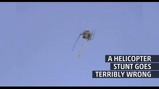 Weather Gone Viral: Helicopter Crash