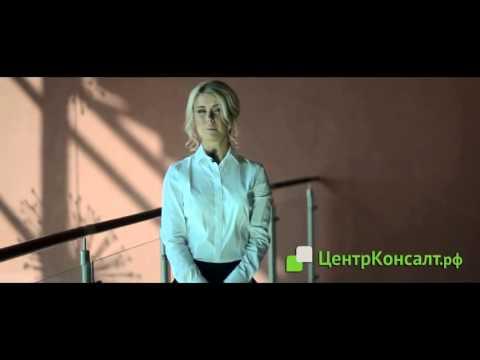 видео: ЦентрКонсалт.рф. Федеральный юридический холдинг.